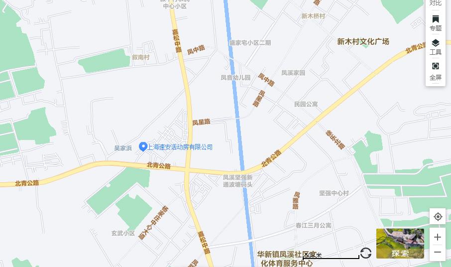 上海速安活动房有限公司地址