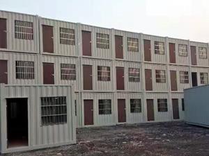 一楼集装箱活动房